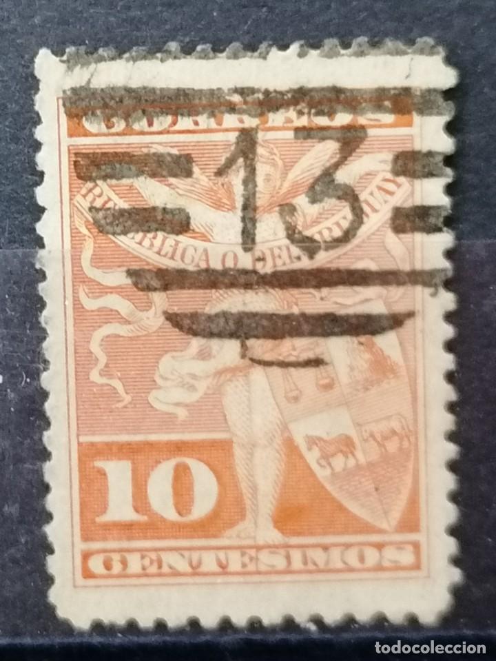 1892.URUGUAY, ESCUDO DE ARMAS Y SIMBOLOS, 10 Ç . *MH, ( 21-330) (Sellos - Extranjero - América - Uruguay)