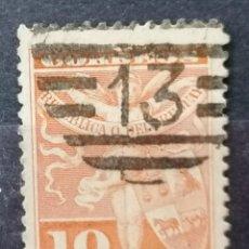 Sellos: 1892.URUGUAY, ESCUDO DE ARMAS Y SIMBOLOS, 10 Ç . *MH, ( 21-330). Lote 252830150