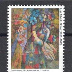 Sellos: ⚡ DISCOUNT URUGUAY 2018 NATIONAL PAINTERS SERIES - LUIS ALBERTO SOLARI MNH - PAINTINGS, ARTI. Lote 255655810