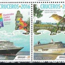 Sellos: ⚡ DISCOUNT URUGUAY 2016 CRUISE SHIPS MNH - SHIPS. Lote 255655910
