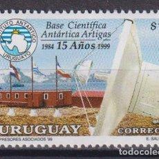 Sellos: ⚡ DISCOUNT URUGUAY 1999 THE 15TH ANNIVERSARY OF THE ARTIGAS ANTARCTIC SCIENTIFIC BASE MNH -. Lote 255656040