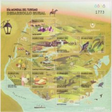 Sellos: ⚡ DISCOUNT URUGUAY 2020 WORLD TOURISM DAY - RURAL DEVELOPMENT MNH - CARDS, TOURISM. Lote 260587765