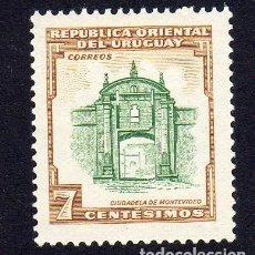 Sellos: AMÉRICA. URUGUAY. PUERTA DE LA CIUDADELA DE MONTEVIDEO. YT628. NUEVO SIN CHARNELA. Lote 261134610