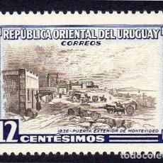 Sellos: AMÉRICA. URUGUAY. PUERTA DE MONTEVIDEO. YT631. NUEVO SIN CHARNELA. Lote 261134690