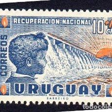 Sellos: AMÉRICA. URUGUAY. RECUPERACIÓN NACIONAL. YT667. NUEVO SIN CHARNELA. Lote 261134775