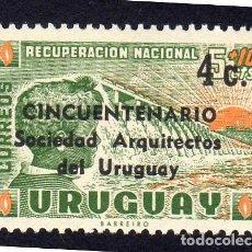 Sellos: AMÉRICA. URUGUAY. RECUPERACIÓNNACIONAL. YT738 NUEVO SIN CHARNELA. Lote 261135060