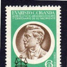 Sellos: AMÉRICA. URUGUAY. CENTENARIO DEL NACIMIENTO DE EVARISTO C. CIGANDA. YT PA358 NUEVO SIN CHARNELA. Lote 261136185