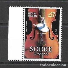 Sellos: SODRE 1929-2009 . URUGUAY. SELLO EMIT. 18-12-2009. Lote 261695255