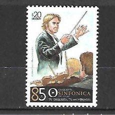 Sellos: ORQUESTA SINFÓNICA (ANIVERSARIO), URUGUAY . SELLO AÑO 2016. Lote 261696115