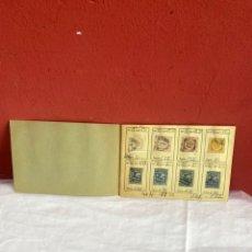 Sellos: ÁLBUM DE SELLOS ANTIGUOS URUGUAY . COLECCION 96 SELLOS CLASIFICADOS.VER FOTOS. Lote 261793115