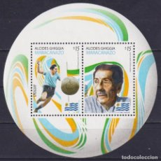Sellos: ⚡ DISCOUNT URUGUAY 2014 FOOTBALL PLAYERS - ALCIDES GHIGGIA MNH - FOOTBALL. Lote 262873975
