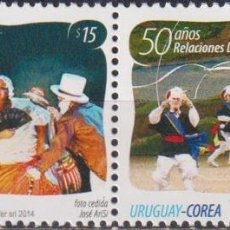 Sellos: ⚡ DISCOUNT URUGUAY 2014 THE 50TH ANNIVERSARY OF DIPLOMATIC RELATIONS WITH SOUTH KOREA MNH -. Lote 262874145