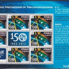 Sellos: ⚡ DISCOUNT URUGUAY 2015 THE 150TH ANNIVERSARY OF THE ITU - INTERNATIONAL TELECOMMUNICATIONS UN. Lote 262874385