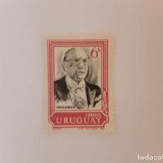 Sellos: URUGUAY SELLO USADO. Lote 263295625