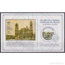 Sellos: ⚡ DISCOUNT URUGUAY 2020 THE 180TH ANNIVERSARY OF THE FIRST PHOTOGRAPH IN URUGUAY MNH - THE P. Lote 270392393