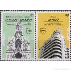 Sellos: ⚡ DISCOUNT URUGUAY 2020 AMERICA UPAEP - ARCHITECTURE MNH - ARCHITECTURE. Lote 270392408