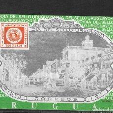 Francobolli: URUGUAY Nº HB 25 (**). Lote 276457413