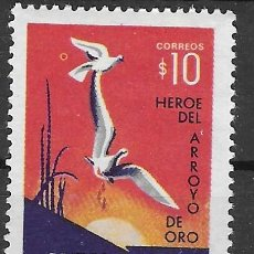 Sellos: URUGUAY Nº 830 (**). Lote 276461083