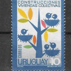 Sellos: URUGUAY Nº 837 (**). Lote 276461278