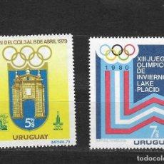 Sellos: URUGUAY Nº 1014 AL 1015(**). Lote 276462523