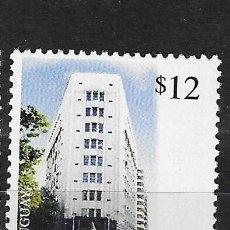 Sellos: URUGUAY Nº 2003 (**). Lote 276464538
