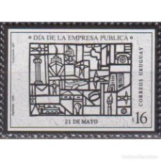 Sellos: UY2921 URUGUAY 2006 MNH THE 1ST ANNIVERSARY OF THE NATIONAL DAY OF STATE ENTERPRISE. Lote 287536123