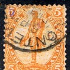 Sellos: URUGUAY // YVERT 160 // 1904-05 ... USADO. Lote 288217728