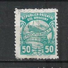 Sellos: URUGUAY SELLO USADO - 15/63. Lote 289561573