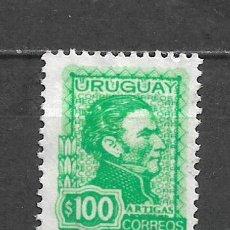 Sellos: URUGUAY SELLO USADO - 8/7. Lote 292284113