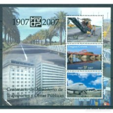Sellos: UY-2964 URUGUAY 2007 MNH 100TH ANNIVERSARY OF THE MINISTRY OF TRANSPORT AND PUBLIC OPERATIONS. Lote 293376313