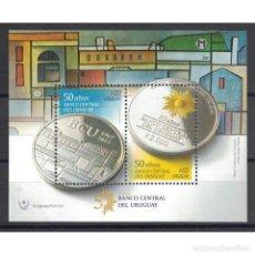 Sellos: UY3554 URUGUAY 2017 MNH 50 YEARS CENTRAL BANK OF URUGUAY - BCU. Lote 293397238