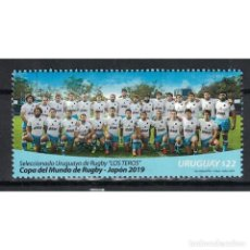 Sellos: UY3674 URUGUAY 2019 MNH RUGBY WORLD CUP - JAPAN 2019. Lote 293398633