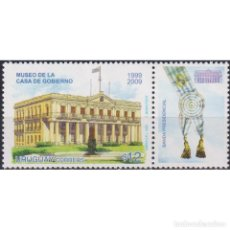 Sellos: UY3077 URUGUAY 2009 MNH MUSEUM OF THE GOVERNMENT. Lote 293408723