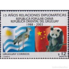 Sellos: UY2710 URUGUAY 2003 MNH THE 15TH ANNIVERSARY OF THE URUGUAY-CHINA DIPLOMATIC RELATIONS. Lote 293409058