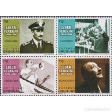 Sellos: UY2873 URUGUAY 2005 MNH THE 2ND ANNIVERSARY OF THE DEATH OF LIBER SEREGNI. Lote 293409968