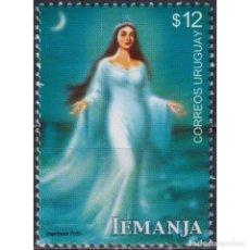 Sellos: UY2709 URUGUAY 2003 MNH GODDESS LEMANJA. Lote 293407828