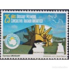 Sellos: UY3114 URUGUAY 2010 MNH THE 25TH ANNIVERSARY OF THE ARCTIC TREATY. Lote 293408523