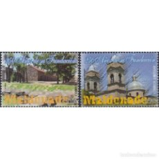 Sellos: UY2915 URUGUAY 2006 MNH THE 250TH ANNIVERSARY OF THE FOUNDING OF MALDONADO. Lote 293410098