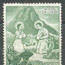 Sellos: VATICANO.NAVIDAD 1965. NAVIDAD EN PERU. IVERT Nº 440. USADO. Lote 4651523