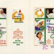 Sellos: UN SELLO PROCEDENTE DE CARTERITA AÑO 2000. Lote 45212560