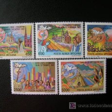 Sellos: VATICANO AEREO 1988 IVERT 83/7 *** VIAJES DEL PAPA JUAN PABLO II POR EL MUNDO (III). Lote 20876011