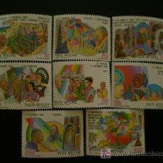 Sellos: VATICANO 1987 IVERT 817/24 *** VIAJES DE S.S. JUAN PABLO II POR EL MUNDO (III). Lote 24484328