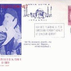 Sellos: VIAJE DEL PAPA PABLO VI A ESTAMBUL Y EFESO- MATASELLOS ESPECIAL DEL VATICANO DEL 25-1-1967. Lote 2446908