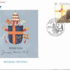 Sellos: CROACIA 1998. SEGUNDA VISITA DE JUAN PABLO II A CROACIA. Lote 2866757