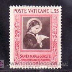 Sellos: VATICANO 175 CON CHARNELA, PALOMA, 50º ANIVERSARIO DEL MARTIRIO DE SANTA MARIA GORETTI. Lote 221233101