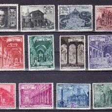 Sellos: VATICANO 140/9, URGENTE 11/2 CON CHARNELA, IGLESIAS Y BASILICAS ROMANAS, PIO XII, . Lote 11966776