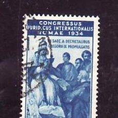 Sellos: VATICANO 71 USADA, CONGRESO JURIDICO INTERNACIONAL EN ROMA, . Lote 11352923