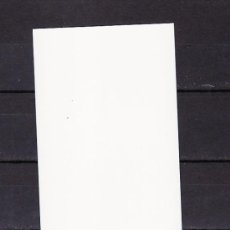 Sellos: VATICANO 1422A CARNET SIN CHARNELA, NAVIDAD, . Lote 11092200