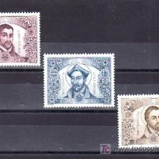 Sellos: VATICANO 1398/400 SIN CHARNELA, BEATO PEDRO FABRO, SAN IGNACIO DE LOYOLA, SAN FRANCISCO SEVERINO, . Lote 11405564