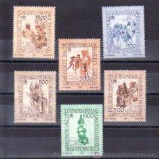Sellos: VATICANO 1121/6 SIN CHARNELA, VIAJES DEL PAPA JUAN PABLO II POR EL MUNDO, . Lote 11388327